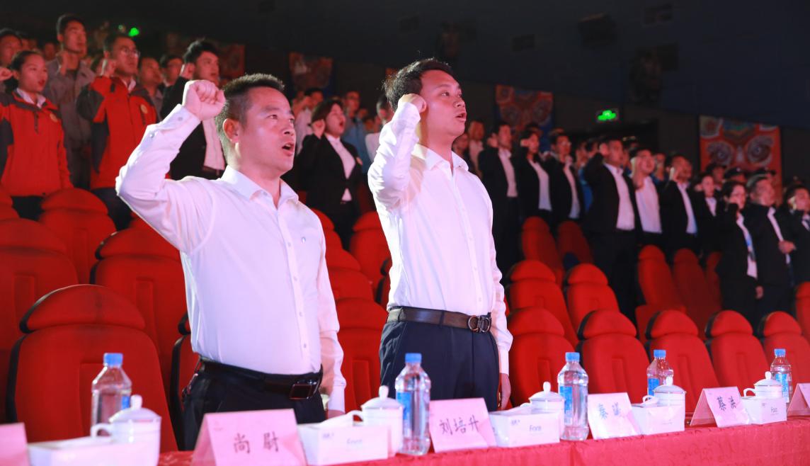秦总宣誓.png